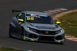決勝6位はMototino(55MOTO RACING)