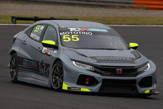 予選3位はMototino(55MOTO RACING)